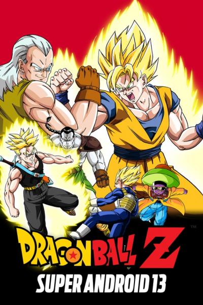 Dragonball Z Super Android 13