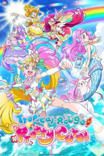 Tropical Rouge Precure