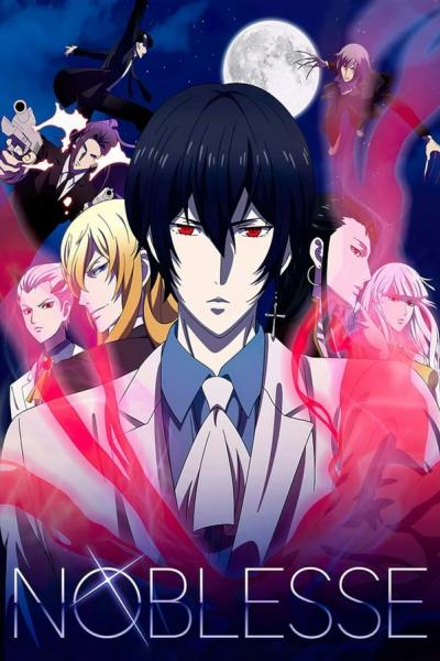 Noblesse 2020