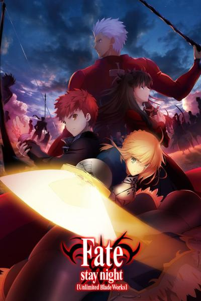 Fate stay night Unlimited Blade Works