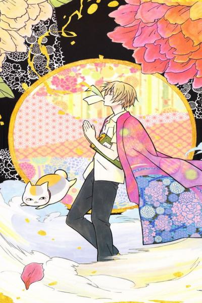 Natsume's Book of Friends All