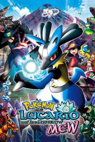 Pokémon the Movie Lucario and the Mystery of Mew
